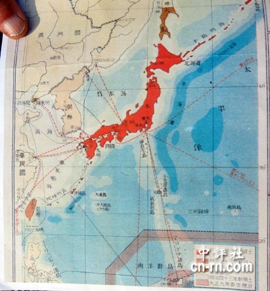 这张旧地图 依照日本侵略亚洲邻近