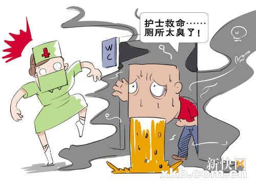 女生/王漫画简单漫画云涛图片图片