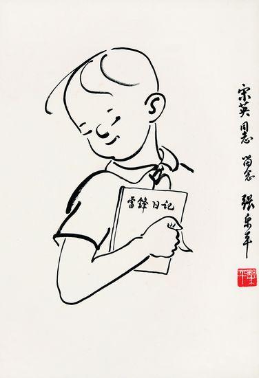 书本联想创意手绘图