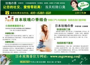 日本玫瑰香官网_日本玫瑰香是真的吗日本玫瑰香官网甄别方法(组图)-搜狐滚动