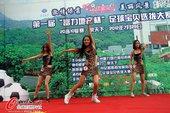 图文:广州富力足球宝贝选拔 选手大秀热舞