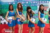 图文:广州富力足球宝贝选拔 足球宝贝舞台秀