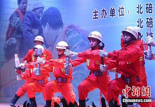 图为消防官兵正在舞台上演出。陈超摄