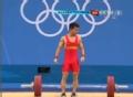 奥运视频-吴景彪首举过高失利 举重男子56kg级