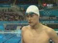 奥运视频-孙杨满意半决赛表现 朴泰桓给其动力
