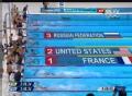 奥运视频-法国爆冷反超夺冠 男子4x100米自由泳