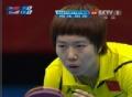 奥运视频-李晓霞正手甩直线球 乒乓球女子单打