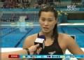 奥运视频-女子100蝶泳摘银 陆滢:澳洲训练显效