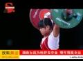 奥运视频-湖南女孩为哈萨克夺金 明年将战全运