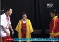 奥运视频-女举53公斤级B组 周俊抓举三次失败