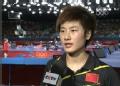 奥运视频-中乓队伦敦首秀 李晓霞丁宁成功晋级