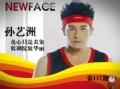 New Face 孙艺洲