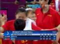 奥运视频-克罗地亚58-83中国 女篮成员相拥庆祝