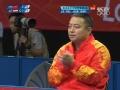奥运视频-刘国梁赞王皓反手进攻 乒乓男单第3轮