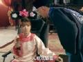 《爱情公寓3》第4集预告片