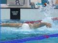 奥运视频-陈寅吴鹏晋级半决赛 男子200米蝶泳