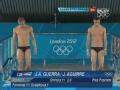 奥运视频-古巴组合完成103B 男子10米跳台决赛