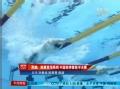 奥运视频-吴鹏陈寅登台亮相 两老将晋级半决赛