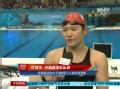 奥运视频-叶诗文王施佳晋级 200混合与200自由