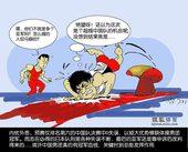 漫画:中国男团零失误夺冠 日本体操队人仰马翻
