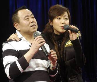 潘长江女儿潘阳大婚