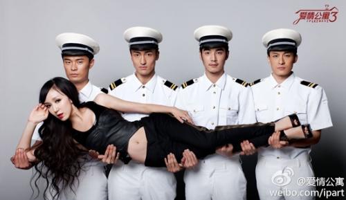 《爱情公寓3》收视率惊人 曾小贤胡一菲大玩暧