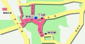 沈江江/沈江江绘观音山区域管制示意图