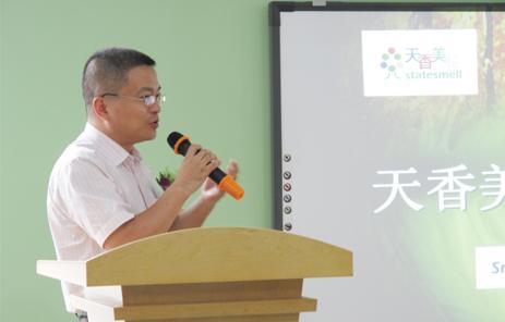 天香美伦董事长董震向嘉宾介绍本次体验活动