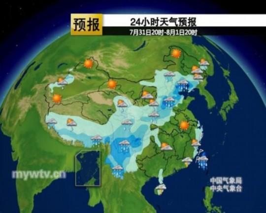 山西晋城天气预报