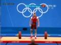 奥运视频-诺维卡娃举123kg成功 举重女子58kg级