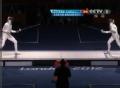 奥运视频-孙玉洁弓步长刺 女子个人重剑半决赛
