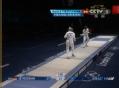 奥运视频-申雅岚近身快刺 女子个人重剑半决赛