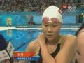 奥运视频-赵菁赛后接受采访 坦言不满自己表现