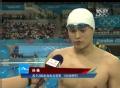 奥运视频-孙扬200米夺银很开心 明晚将会更努力