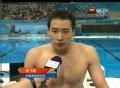 奥运视频-程飞轶赛后采访 将在转身和后程提高