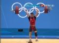 奥运视频-阿塔克成功挺举172kg 举重男子62kg级