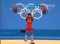 奥运视频-张杰挺举174kg成功 举重男子62kg级