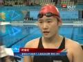 奥运视频-叶诗文谈打破奥运纪录 晋级200米决赛