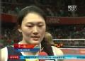 奥运视频-中女排赛后采访 王一梅:准备很充分