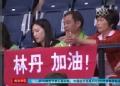 奥运视频-林丹2-0轻松胜出 父母妻子到现场观战