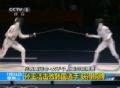 孙玉洁摘铜视频-女子重剑创历史 挫韩国摘首铜