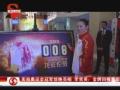 实拍奥运会冠军惊艳亮相 李雪英:金牌回报复出