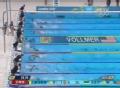 陆滢摘银视频-女子100米蝶泳 陆滢孤军奋战摘银
