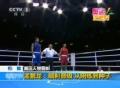 奥运视频-孟繁龙晋级拳击16强 曾是张小平陪练