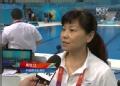 奥运视频-男子10米台赛后采访 周继红:很满意