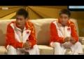 奥运视频-夺金小将曹缘张雁全:平常心对待比赛
