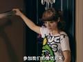 《爱情公寓3》第6集预告片