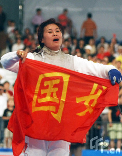 1984年奥运会 栾菊杰女子花剑夺冠