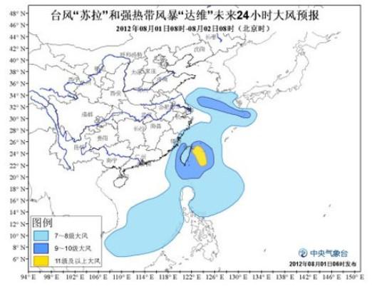 台风橙色预警:苏拉、达维继续向我国沿海靠近
