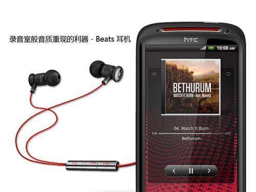 音乐性能飙升 HTC G18武汉售价2220元